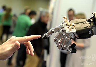 人間とセックスするロボット、年内にも市場に? 写真1枚 国際ニュース:AFPBB News