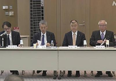 「諮問委では緊急事態宣言出したほうがよいとの意見が多数」 | NHKニュース
