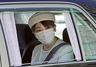 精神科医・和田秀樹「複雑性PTSDなんかではない」眞子さまの本当の病名は 宮内庁は苦しむ患者を追い詰めた