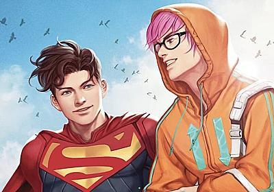 「スーパーマンの両性愛描写は流行に便乗してるだけ。大胆でも勇敢でもない」元スーパーマン役の俳優が批判!! : ユルクヤル、外国人から見た世界