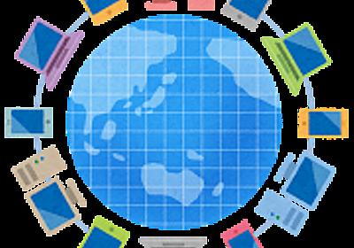 TLS1.0及びTLS1.1の無効化対応(Java編)(ShanonAdventCalendar2017・1日目) - SHANON Engineer's Blog