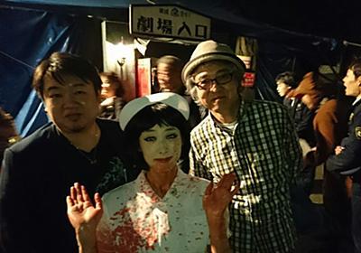 国友やすゆき先生 | 鳳恵弥オフィシャルブログ「役者侍、鳳恵弥の伝書Bird!」Powered by Ameba