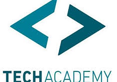プログラミングスクールTechAcademy(テックアカデミー)の特徴・評判・口コミは? - 男子社会人のひとりよがり