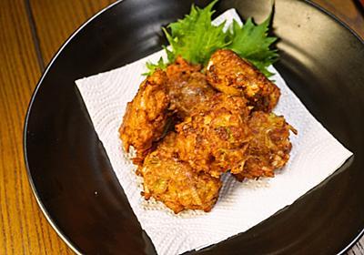 魚をさばけない人でも作れる絶品!アジのつみれ揚げ - はらぺこグリズリーの料理ブログ