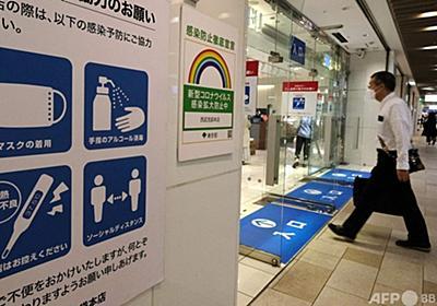米、日本への渡航中止勧告 コロナ懸念で 写真4枚 国際ニュース:AFPBB News