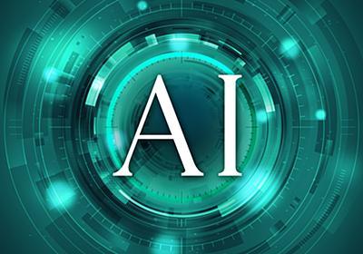進化する機械学習パラダイス ~改正著作権法が日本のAI開発をさらに加速する~ | STORIA法律事務所