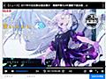 ryo (supercell) × やなぎなぎのメルト10周年ソングが突如公開。信じられない出来事にファンも騒然 : IT速報