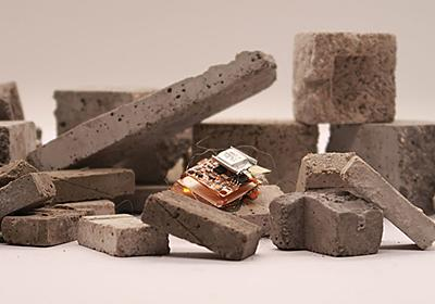 ゴキブリの頑丈さとスピード、チーターの俊敏さを兼ね備えた昆虫ロボット:Innovative Tech(1/2 ページ) - ITmedia NEWS