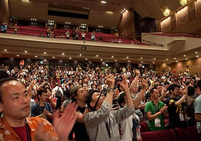 RubyKaigi 2011 | Flickr