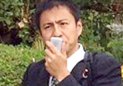 自民・武井俊輔議員「当て逃げ事故」の真相 被害者が語る|日刊ゲンダイDIGITAL