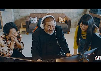映画『極道系Vチューバー達磨』上映中止 囚人VTuber懲役太郎に酷似の指摘受け - KAI-YOU.net
