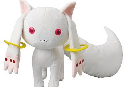 Amazon.co.jp: 魔法少女まどか☆マギカ キュゥべぇ PLUSH: Hobby