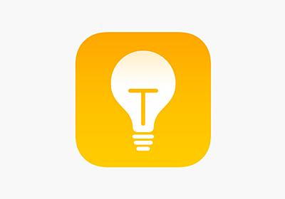 iPhone、iPad、iPod touch 用 iOS 10 のヒントとコツ - Apple サポート