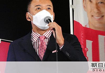 山本太郎氏が衆院東京8区から立候補へ 一本化を調整中、野党は困惑:朝日新聞デジタル