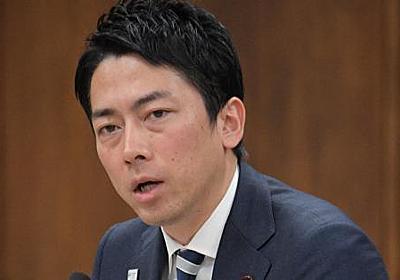 「事実は謝ったところで変わらない」小泉氏、新型コロナ対策会合欠席「謝罪」はせず - 毎日新聞