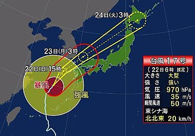 仙台の空(9/22)曇り空の朝でまだ台風の影響は出てませんが最高気温は20℃前後の予報です | 茶トラにゃんこミーと仙台のスポーツ