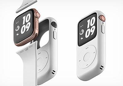 Apple WatchをiPodにする「The Pod Case」のコンセプト画像