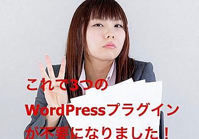 【WordPress】カスタムフィールド設置でAll in One SEOも不要に!プラグインなしで | ゆめぴょんの知恵