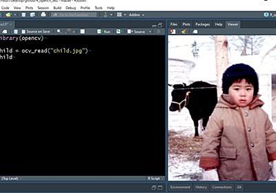 Rからopencvを使ってみる。 - R言語による電子カルテデータの二次利用