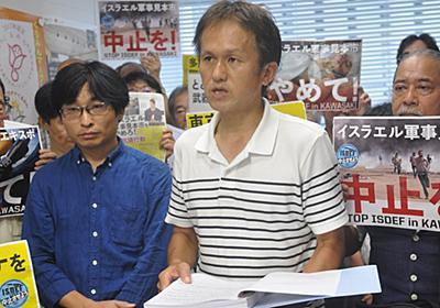 川崎市で筋金入りの軍事見本市をやる危うさ   安全保障   東洋経済オンライン   経済ニュースの新基準
