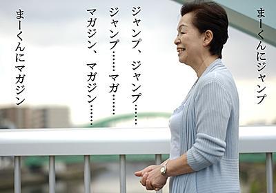 【永久保存版】二ート男子が語る! 使えないカーチャン11選 | バズプラスニュース
