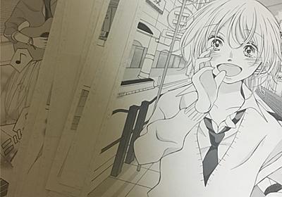 【元漫画家志望】私が夢を諦めるまで【挫折とこれから】 - ULTRA-C