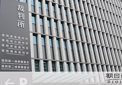 「漫画村」運営者、控訴せず 懲役3年などの実刑が確定:朝日新聞デジタル