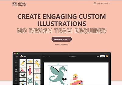 ゆるいスタイルのイラストを組み合わせてオリジナルイラストを作成、ダウンロードできる・「Vector Creator」 | かちびと.net
