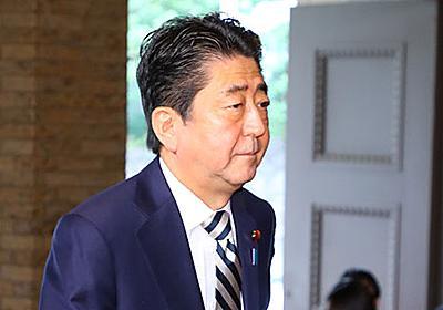 安倍首相「嫌がらせが続くから」桜を見る会中止の本音バレる | 女性自身