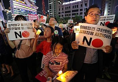 韓国・日本の市民団体「反安倍共同戦線」で連帯する : 日本•国際 : hankyoreh japan