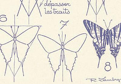1930年に出版された動物の描き方を指南した解説書がすごくわかりやすい - GIGAZINE
