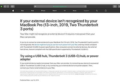 MacBook Pro (13-inch, 2019, Two Thunderbolt 3 ports)モデルで外部デバイスが認識しない場合は供給電力の確認を。   AAPL Ch.