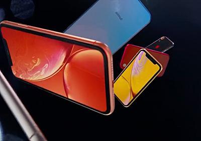 Appleが発表したモノまとめ。新iPhone・新Apple Watch・新OSのリリース日 #AppleEvent | ギズモード・ジャパン