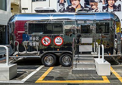 喫煙所でどんなビジネスが生まれているのか スキマ デパートの試みが面白い:水曜インタビュー劇場(プカ~公演)(1/6 ページ) - ITmedia ビジネスオンライン