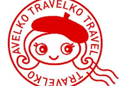 旅行情報サイト|格安航空券・ツアー検索・比較【トラベルコちゃん】