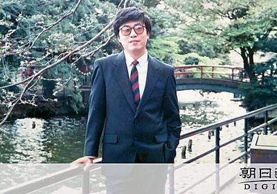 うどん届けたのは私 孫さん、探してくれてありがとう:朝日新聞デジタル