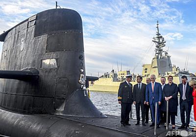 フランス、米豪から大使召還 潜水艦契約破棄めぐり 写真3枚 国際ニュース:AFPBB News