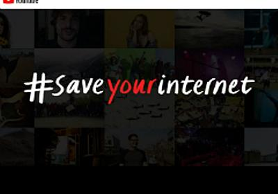 YouTubeのウォジスキCEO「EUの新著作権指令13条は非現実的」 - ITmedia NEWS