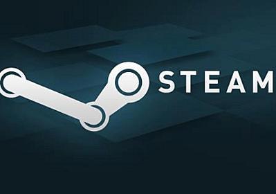 【セール】Steamで800本遊んだゲーマーが、絶対ハマるとオススメする50本の名作ゲーム - ゲーマー日日新聞