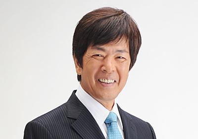 高田明の声はなぜ高い?本人が教える話術の秘密 | 最新の週刊東洋経済