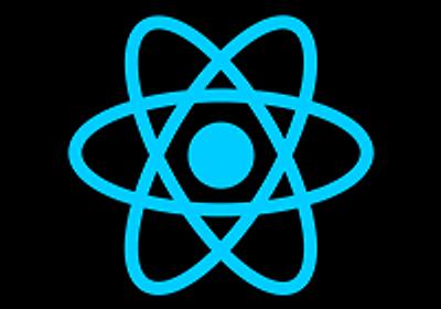 React初心者がReactを学ぶために使用したサイトや書籍 │ Design Spice