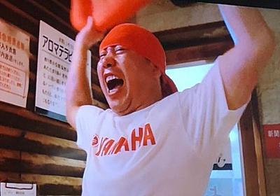 """大日本プロレスの元レスラーが熱波師に…… 「いらない」と言われてもサウナで""""熱波""""を送り続ける理由とは   文春オンライン"""