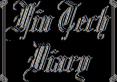 【ブログ作成】はてなブログをHTTPS(SSL)化しました - FinTech Diary