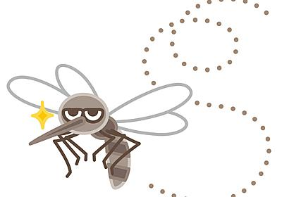 【今年の蚊】8月下旬以降に警戒すべき3つの理由 - ウェザーニュース