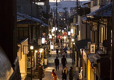 京都の主要ホテル、宿泊者数99.9%減が映す未来 ズタボロの観光業、議論すべきは地域経済の「国有化」(1/7) | JBpress(Japan Business Press)