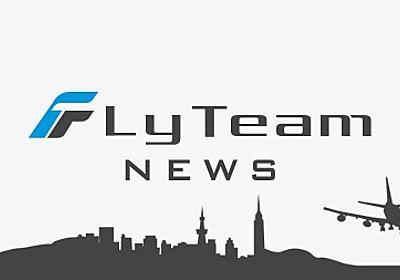 北海道エアシステム、9月15日から奥尻島主催の起業体験プログラムに協力 | FlyTeam ニュース