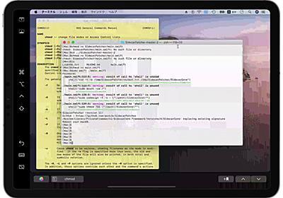 iPadをMacのセカンドディスプレイにできるmacOS 10.15 Catalina/iPadOS 13の新機能「Sidecar」をハードウェア要件から外れたMac/iPadでも有効にできる「SidecarPatcher」の使い方。 | AAPL Ch.