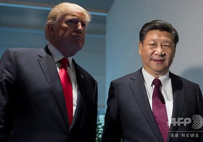 企業への締め付けから国債売りまで 中国、対米報復に切り札 写真1枚 国際ニュース:AFPBB News