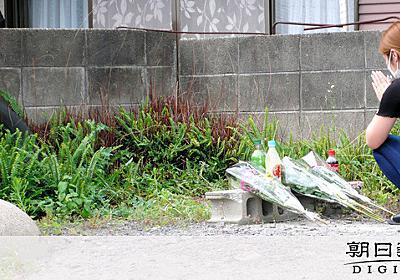 「泣いてる子に気をとられ」確認の手順守らず 園児死亡:朝日新聞デジタル