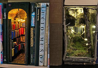 本棚の隙間に小さな世界が広がるジオラマ付き本立て「Booknook」が世界中で大人気、ファンタジーからSFまで自作Booknookまとめ - GIGAZINE